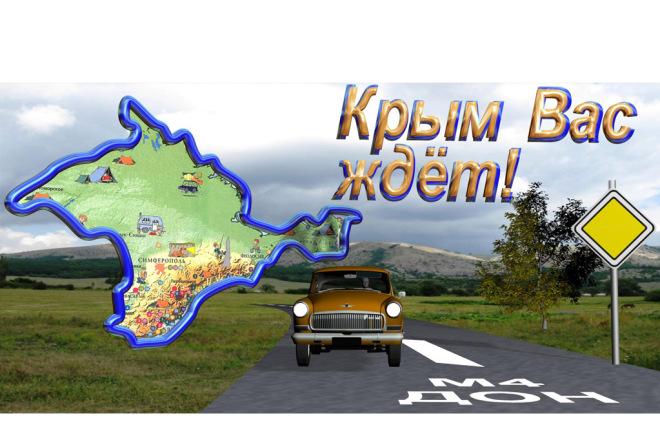 Создам объёмный логотип по эскизу 6 - kwork.ru