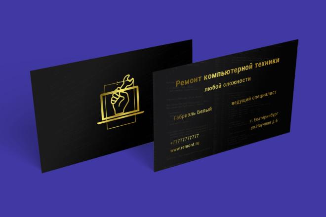 Сделаю визитку 13 - kwork.ru