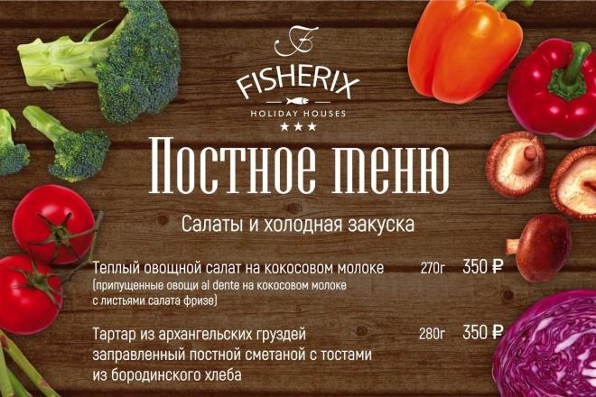 Создам флаер 55 - kwork.ru