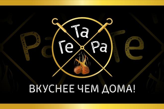 Разработка логотипов 7 - kwork.ru