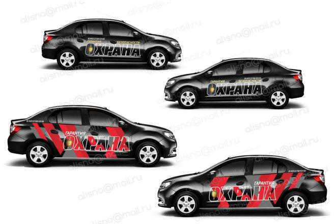 Эскиз наклейки на автомобиль 2 - kwork.ru