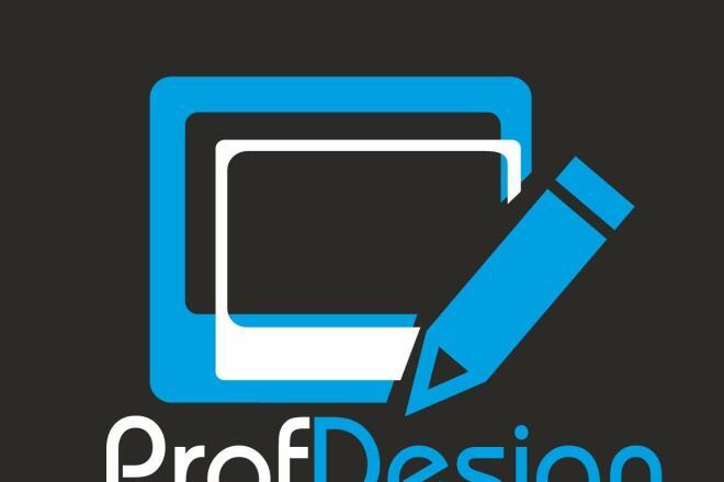 Разработка логотипа С Нуля, исходные Файлы В подарок 4 - kwork.ru