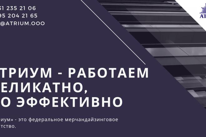 Стильный дизайн презентации 387 - kwork.ru