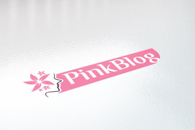 Сделаю стильные логотипы 3 - kwork.ru