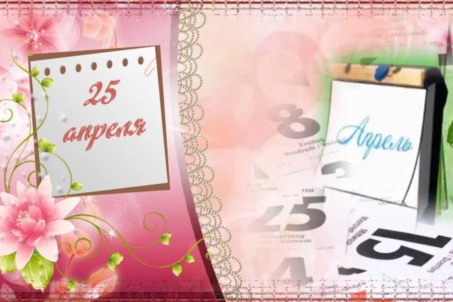Поздравление девушке с Днем рождения 8 - kwork.ru
