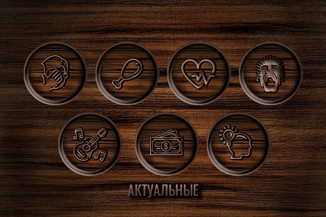 Оформление Инстаграма 16 - kwork.ru