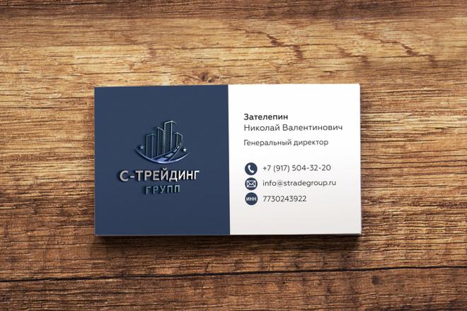 3 варианта дизайна визитки 36 - kwork.ru