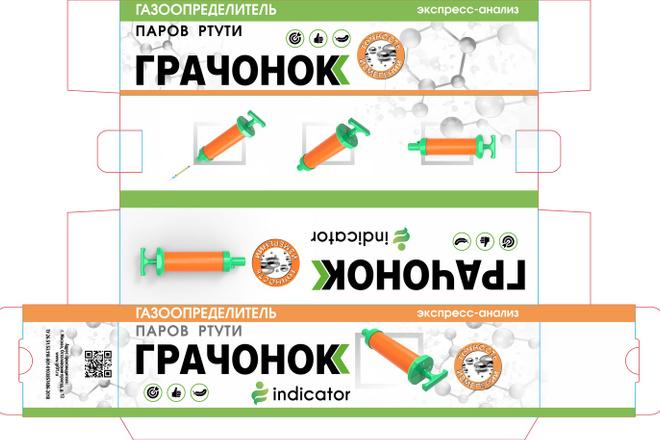 Создам дизайн простой коробки, упаковки 23 - kwork.ru