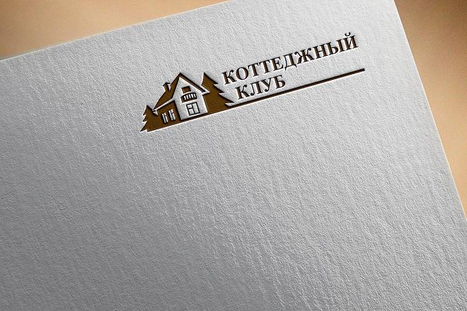 Создам 3 варианта логотипа 38 - kwork.ru