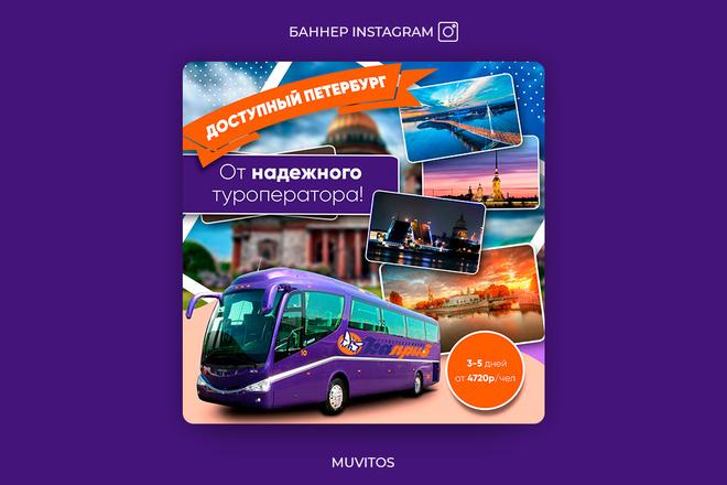 Креативы, баннеры для рекламы FB, insta, VK, OK, google, yandex 75 - kwork.ru
