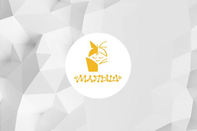 Отрисовка в векторе лого, иконок изображений 2 - kwork.ru