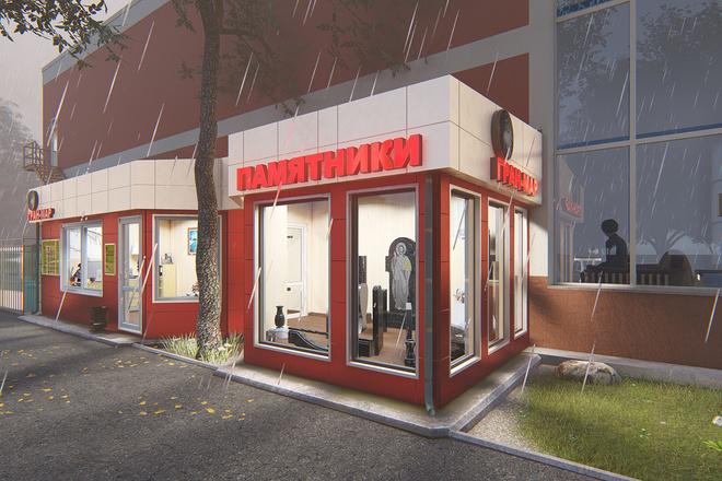 Моделирование и визуализация зданий 16 - kwork.ru