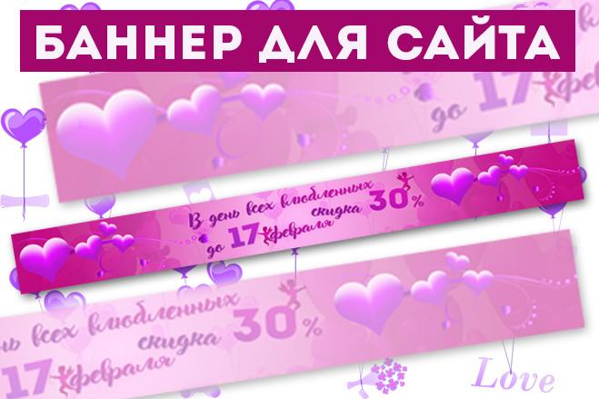 Продающий Promo-баннер для Вашей соц. сети 10 - kwork.ru