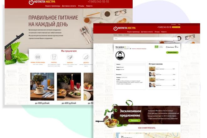 Фон для магазина на Авито. ру 58 - kwork.ru