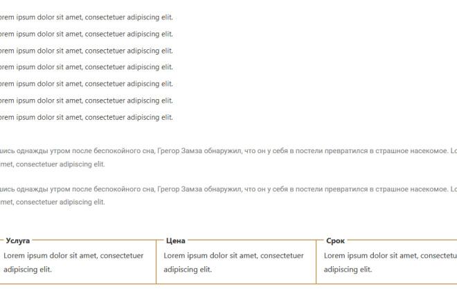 Доработка и исправления верстки. CMS WordPress, Joomla 49 - kwork.ru
