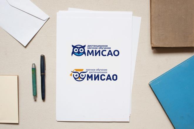 Три уникальных варианта логотипа 12 - kwork.ru