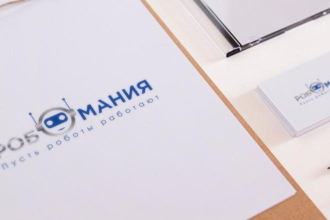 Нарисую удивительно красивые логотипы 58 - kwork.ru