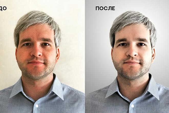 Обработаю 3 фотографии в фотошопе 6 - kwork.ru