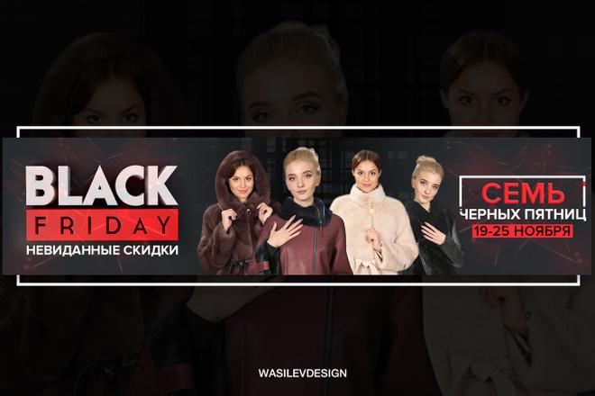 Создам качественный и продающий баннер 62 - kwork.ru