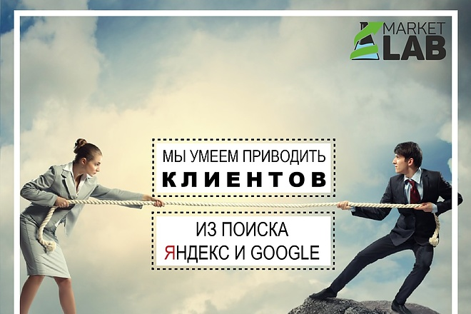 Сделаю качественный баннер для web и печати 6 - kwork.ru