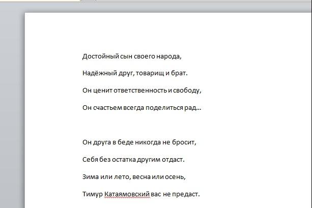 Поздравление от имени компании к официальным и личным праздникам 2 - kwork.ru
