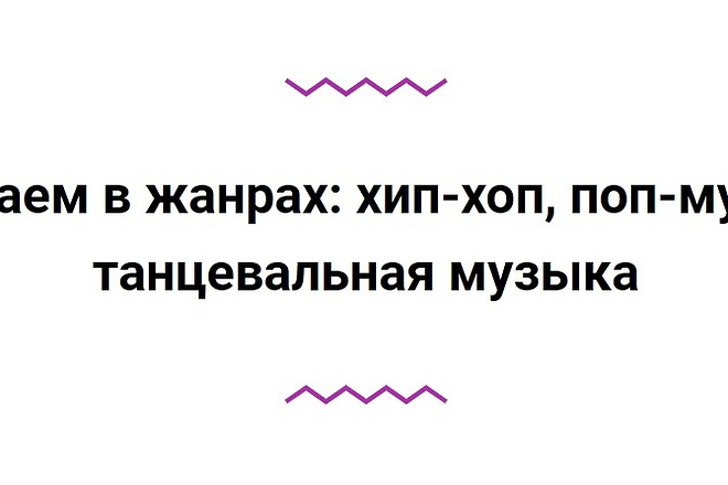 Platforma LP Creatium Сайт под ключ 30 - kwork.ru