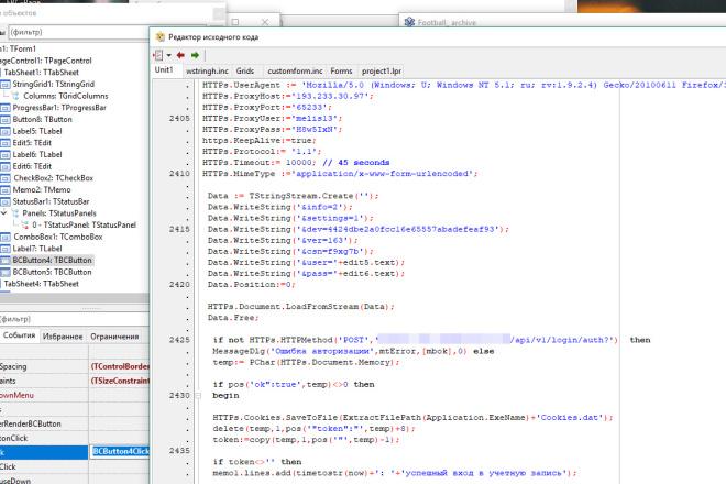 Напишу макрос в Excel VBA или exe 8 - kwork.ru