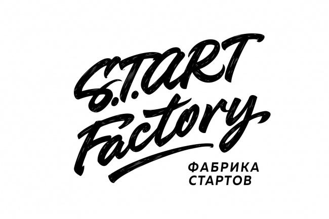 Рукописный логотип в стиле леттеринг 20 - kwork.ru