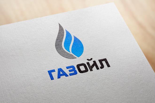 Создам современный логотип 74 - kwork.ru