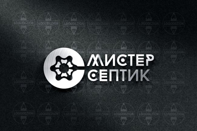Создам уникальный логотип 10 - kwork.ru