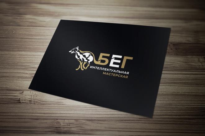 Разработаю современный логотип. Дизайн лого 38 - kwork.ru