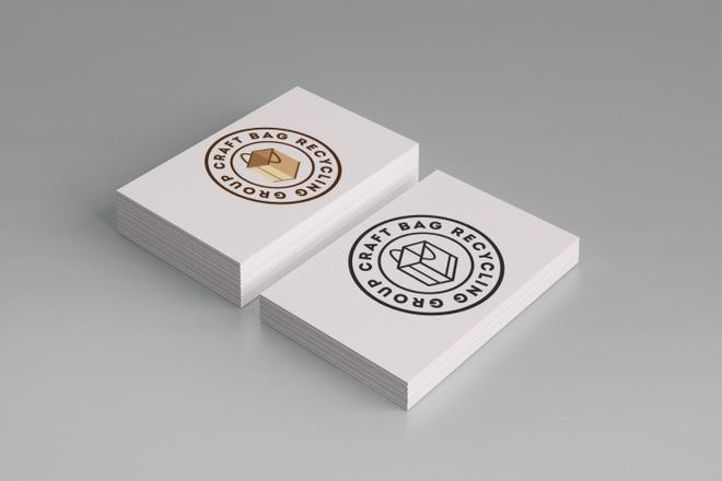 Уникальный логотип в нескольких вариантах + исходники в подарок 97 - kwork.ru