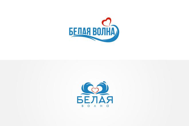 Создам 2 варианта логотипа + исходник 21 - kwork.ru