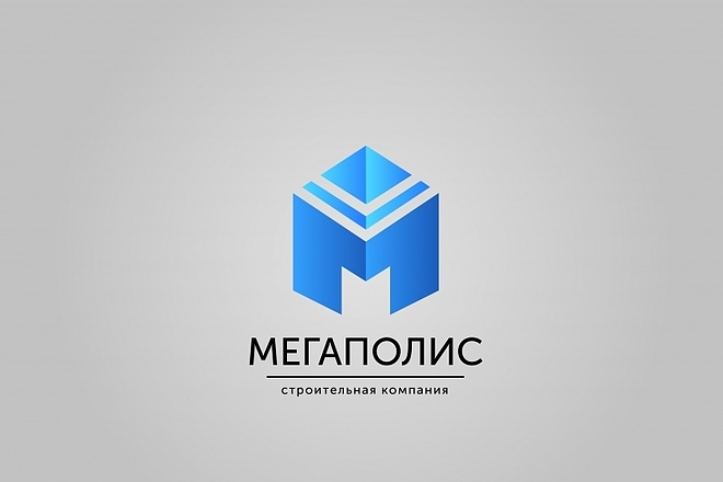 Доработка логотипа, 3 варианта 3 - kwork.ru