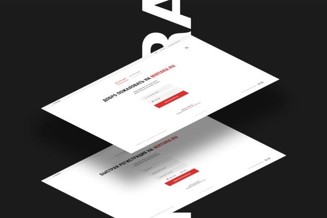 UX UI дизайн сайта, интерфейса в PSD, XD, Figma 3 - kwork.ru