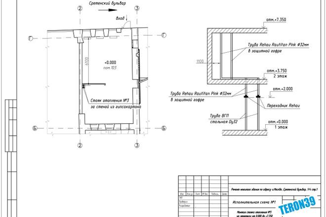 Выполняю простые и сложные чертежи в AutoCAD 32 - kwork.ru