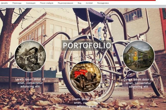 850 анимированных шаблонов от Levideo для PowerPoint 18 - kwork.ru