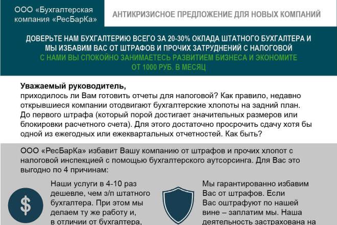 Сделаю ежедневник, планнер 1 - kwork.ru