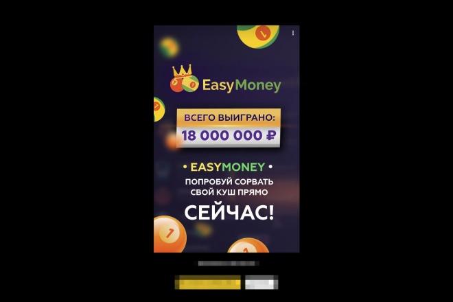 Сделаю оформление групп в социальных сетях или каналах 3 - kwork.ru