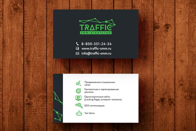 3 варианта дизайна визитки 26 - kwork.ru