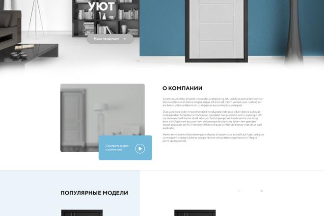 Дизайн одного блока Вашего сайта в PSD 50 - kwork.ru