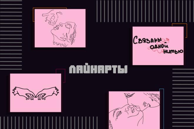 Выполню дизайнерскую работу Логотип, арт, аватар 6 - kwork.ru