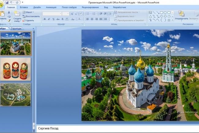 Дизайн группы в VK 14 - kwork.ru
