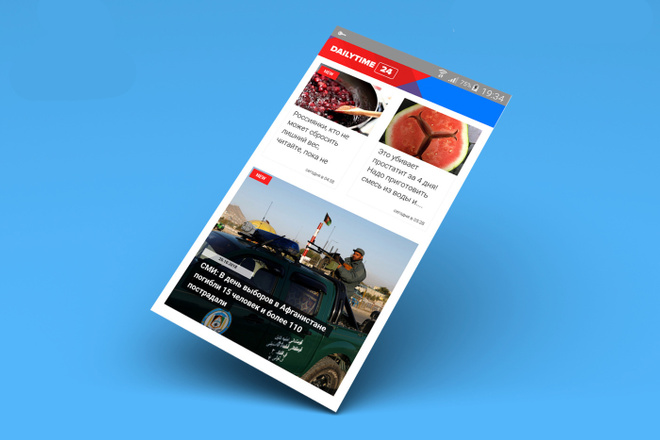 Конвертирую Ваш сайт в удобное Android приложение + публикация 65 - kwork.ru