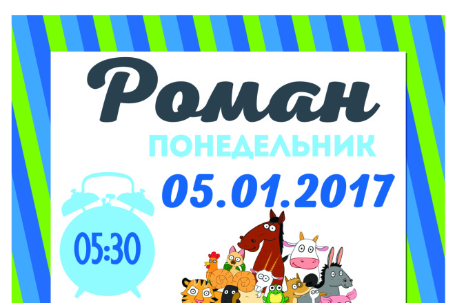 Дизайн метрики и плаката на выписку 9 - kwork.ru