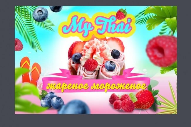 Красивый и уникальный дизайн флаера, листовки 97 - kwork.ru