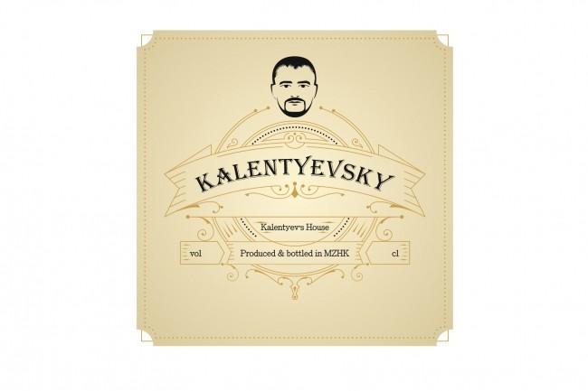 Красивый и уникальный дизайн флаера, листовки 99 - kwork.ru