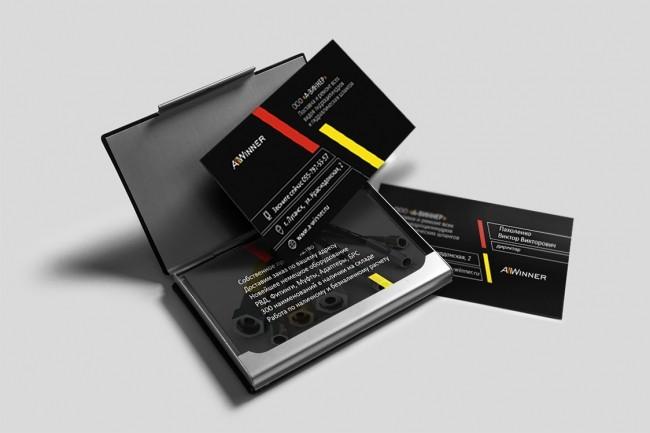 Красивый и уникальный дизайн флаера, листовки 92 - kwork.ru