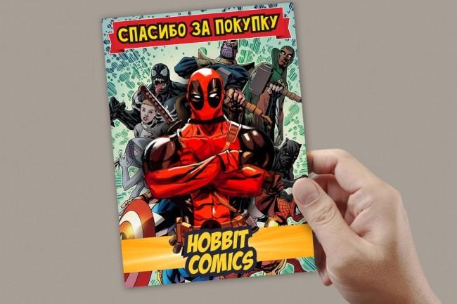 Красивый и уникальный дизайн флаера, листовки 94 - kwork.ru