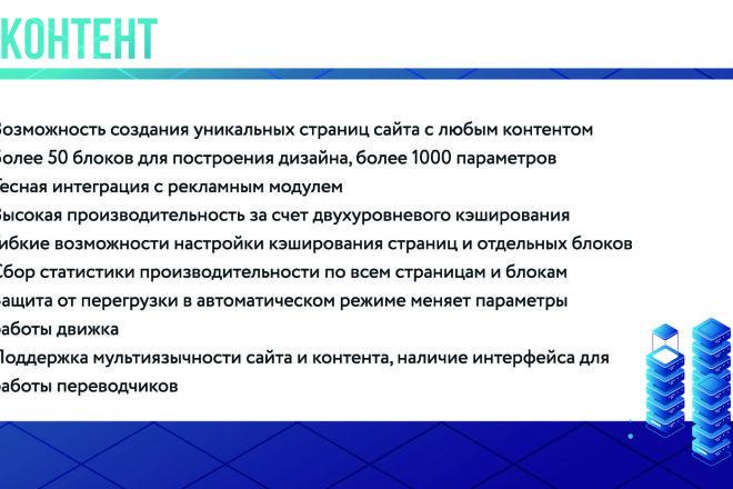 Дизайн группы в VK 7 - kwork.ru